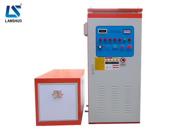 供应蓝硕60KW超音频加热设备