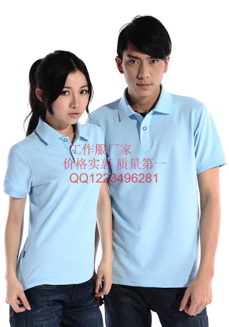 广州工作服定做厂家 工衣定做