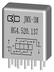 西安智源微继电器JRW-242MA JRC-25M JRW-3MA