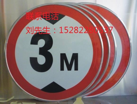 四川省交通标志标志牌700三角牌600圆牌方牌单悬臂双悬臂
