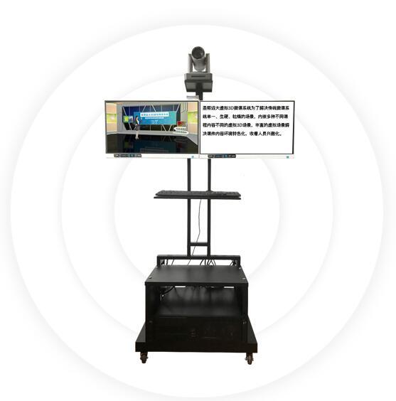 3d虚拟微课系统 微格教室微课教室全套系统解决方案设备 厂家直销