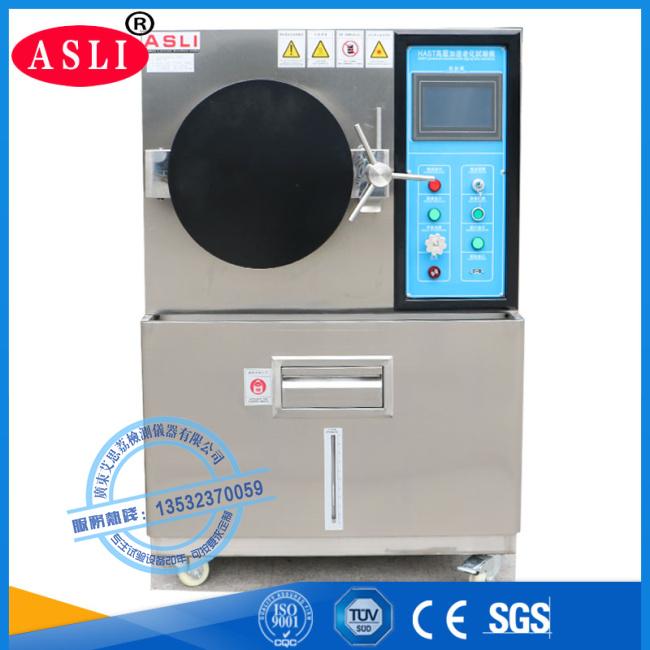 半导体pct高压加速老化试验箱制造商