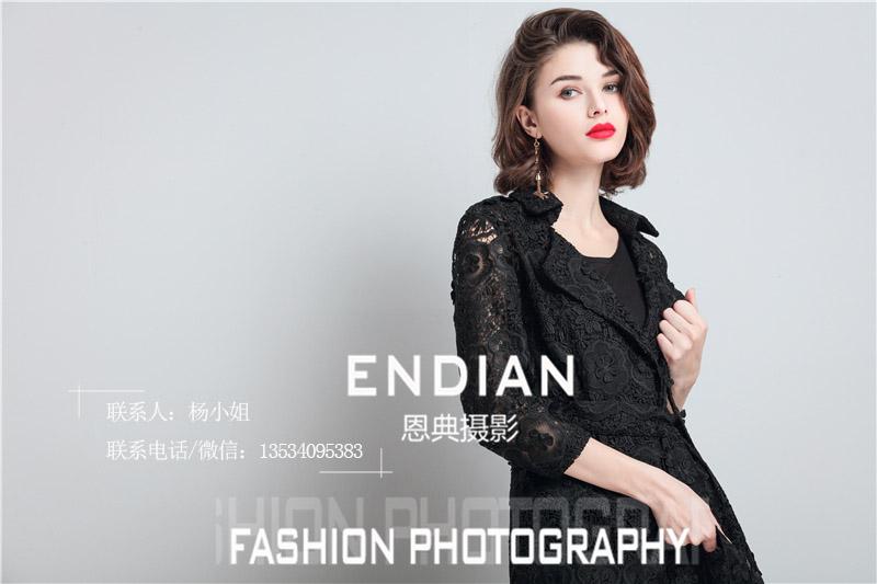 深圳最大的服装摄影公司—深圳恩典摄影
