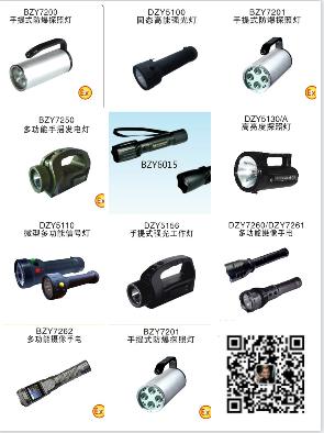 BJQ5110强光防爆方位灯 多种颜色可供选择
