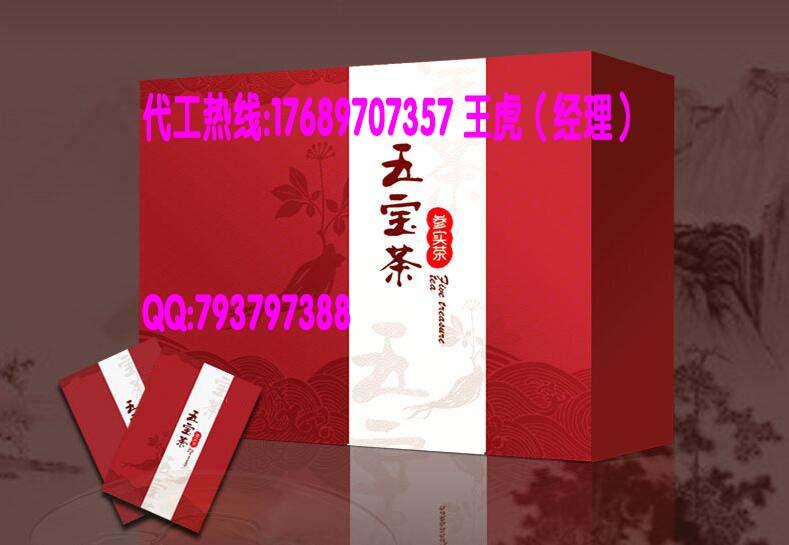 供应玛咖压片糖果代加工OEM厂家优质服务
