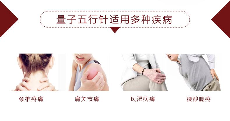 低频理疗仪家用颈椎腰椎电子五行灸脉冲按摩器OEM