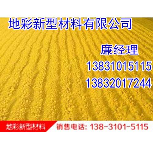 河南氧化铁黄313价格,河南氧化铁黄313批发,地彩氧化铁黄销售商