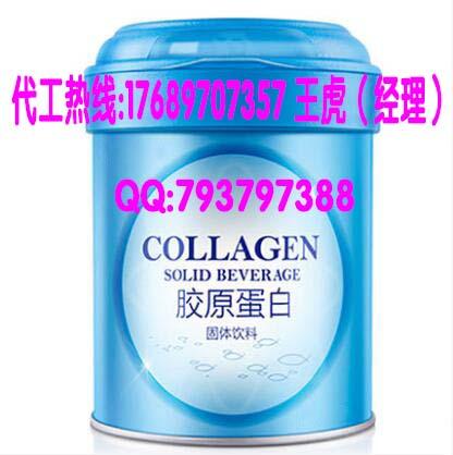 胶原蛋白固体饮料贴牌生产