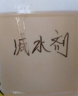 鸿久建材四川减水剂厂家四川减水剂价格