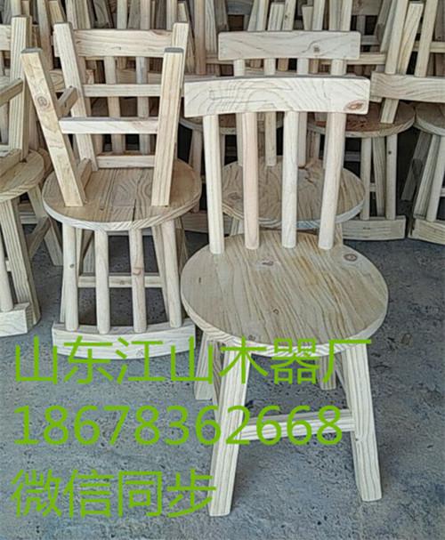 山东厂家直销火烧木桌椅