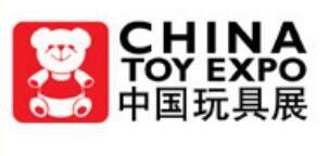 2017中国幼教玩具展