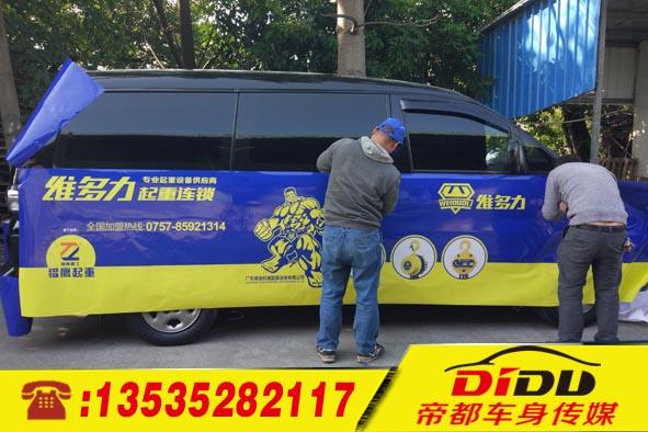 广州商务车身广告制作找哪家