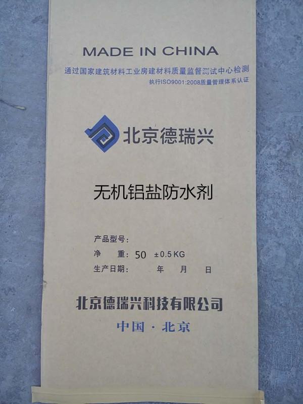 无机铝盐防水剂 无机铝盐防水剂厂家 无机铝盐防水剂配比