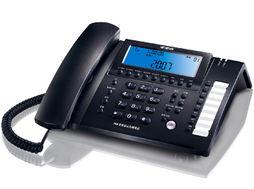 厦门步步高电话报价 厦门步步高电话价钱 新惟科供