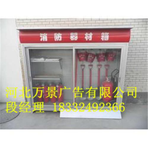 天津消防器材箱 消防器材箱价格 优质消防器材箱批发
