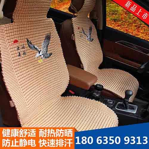 广东省阳江市汽车坐垫厂家 四季冰丝汽车坐垫定制价格