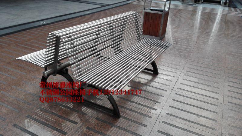 不锈钢公园座椅 广场座椅 小区座椅,不锈钢椅子生产厂家