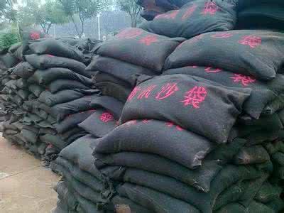 北京防汛沙袋批发