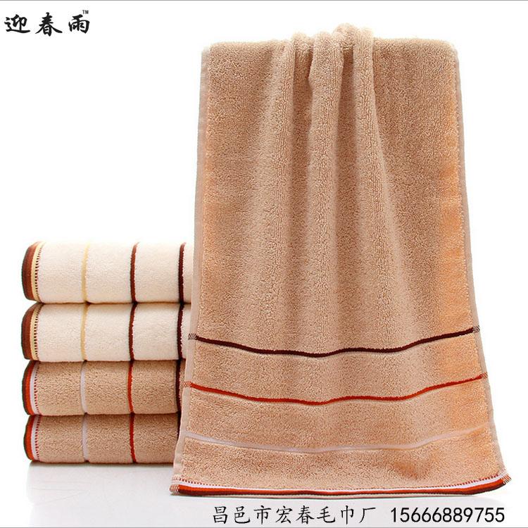 迎春雨 纯棉毛巾品牌 素色多臂毛巾厂家 潍坊宏春毛巾厂家直销
