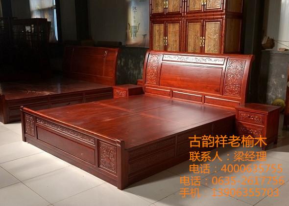 古韵祥中式榆木家具/新中式榆木家具价格 实力铸就品牌