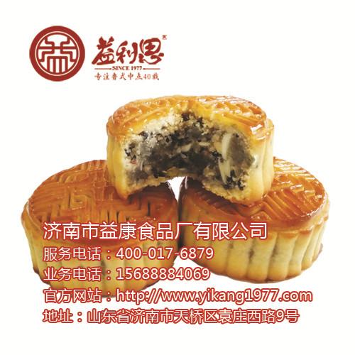 浙江网上团购月饼 益利思月饼成为首选