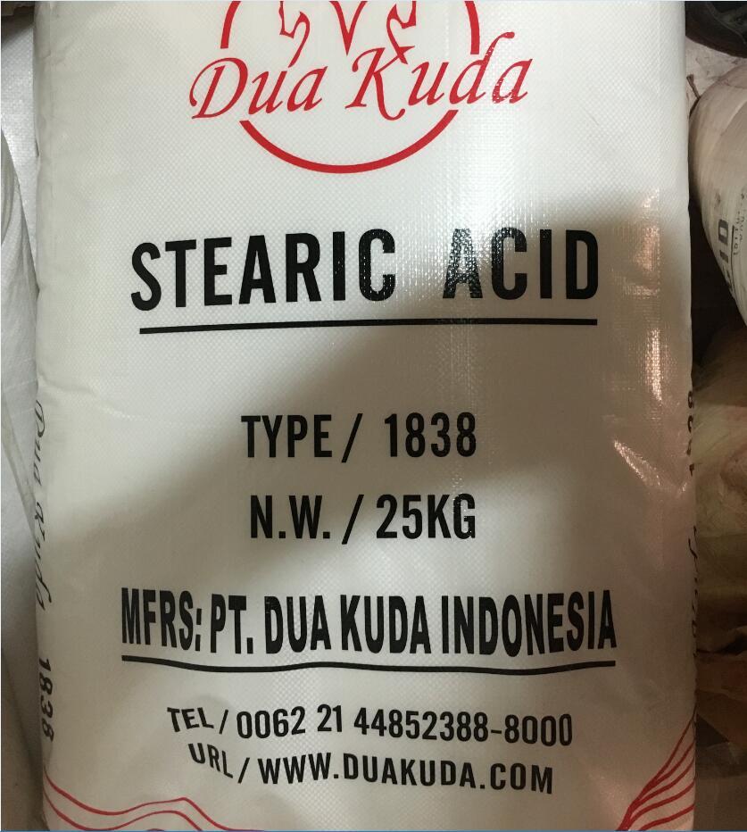 供应杜库达1838硬脂酸进口硬脂酸一级酸硬脂酸1838,1840,1801