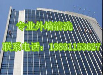 北京专业外墙清洗服务|北京专业日常清洁服务
