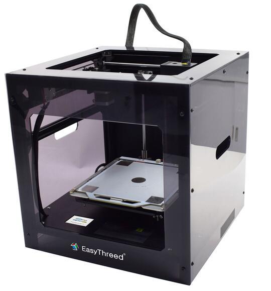 西宁普伦特智能3d打印机厂家批发价格