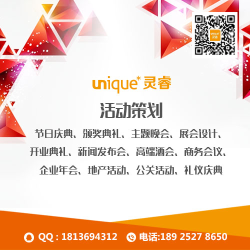 深圳活动策划公司地产活动策划哪家好地产品牌活动策划