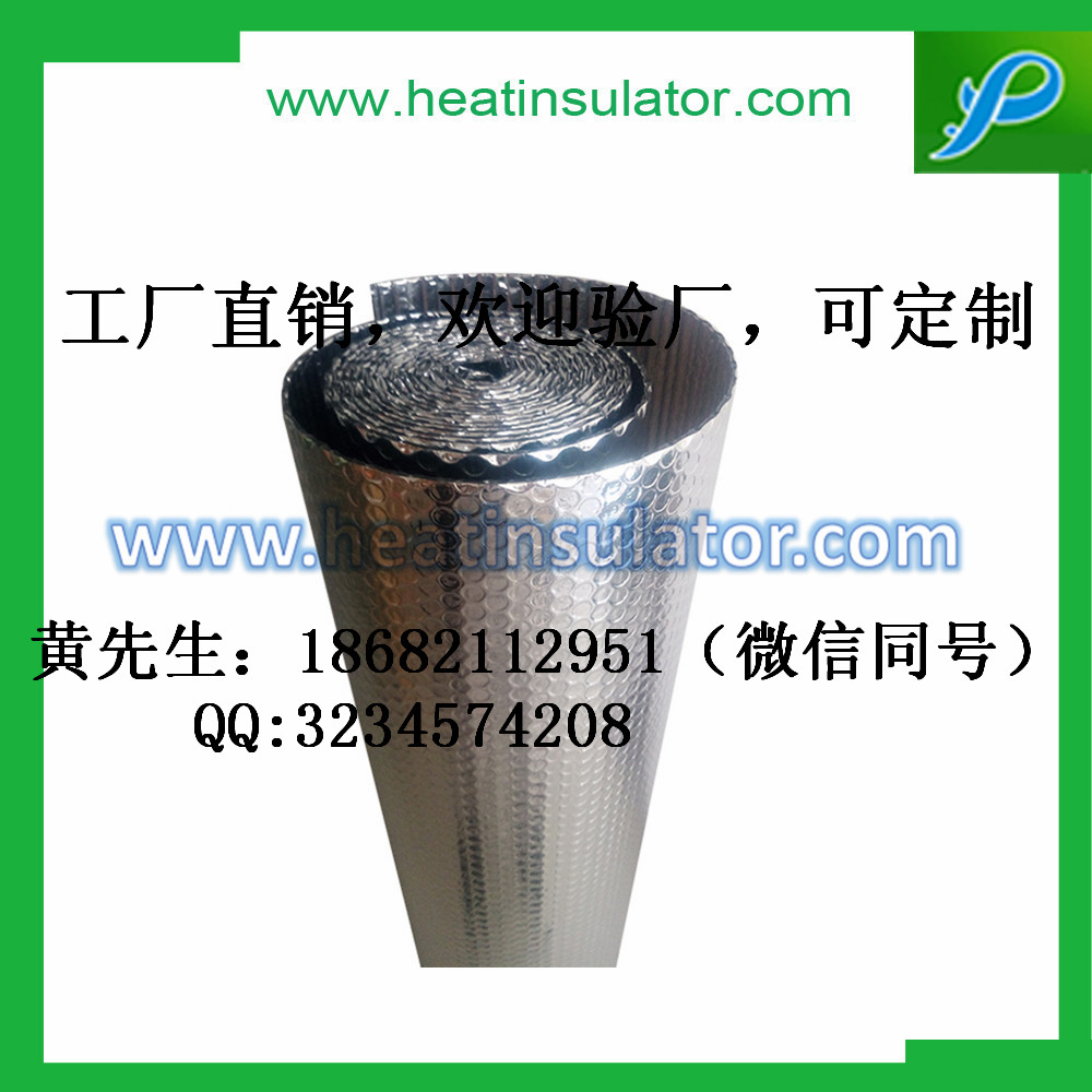 深圳厂家批发铝箔气泡保温隔热材料防潮防湿材料