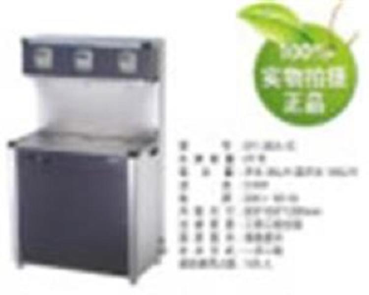 【不锈钢饮水台】不锈钢饮水台价格_优质不锈钢饮水台批发