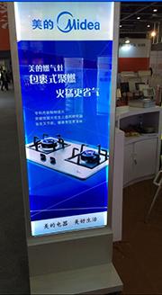 安徽芜湖标识标牌广告灯箱商业广场导视