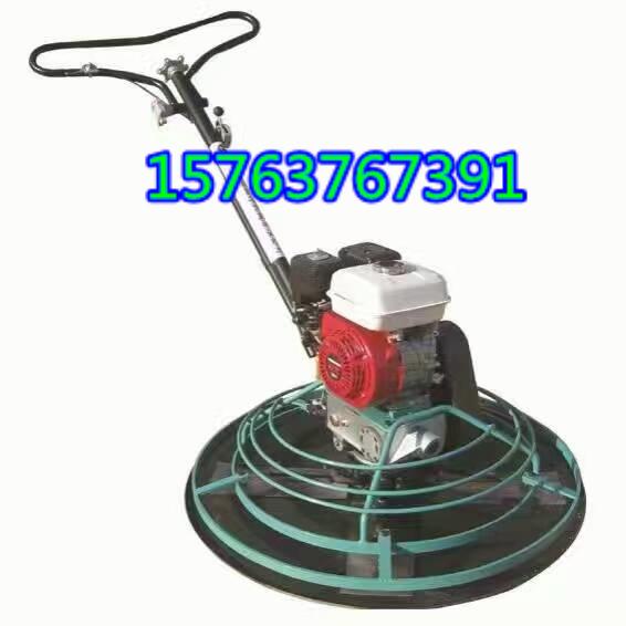 汽油水泥磨光机手扶混凝土抹光机电动磨光机、