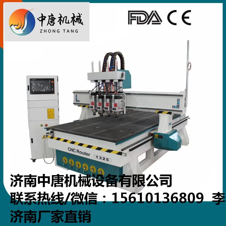 济南中唐机械数控有限公司 多工序开料机三工序开料机