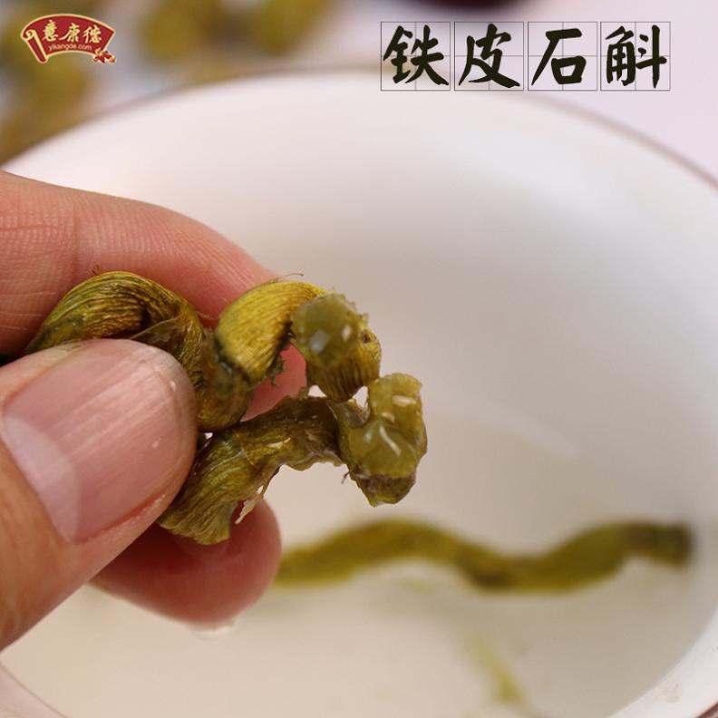 铁皮石斛能长期吃吗,金钗石斛