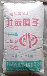 内墙防霉腻子粉、地下室防霉腻子粉厂家直销 质量保证不脱粉、不发霉