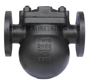 博耐斯杠杆式疏水阀-达到进口标准的疏水阀-FT44H疏水阀
