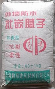 外墙柔性腻子粉、防水腻子粉厂家直销 质量保证防水、防裂