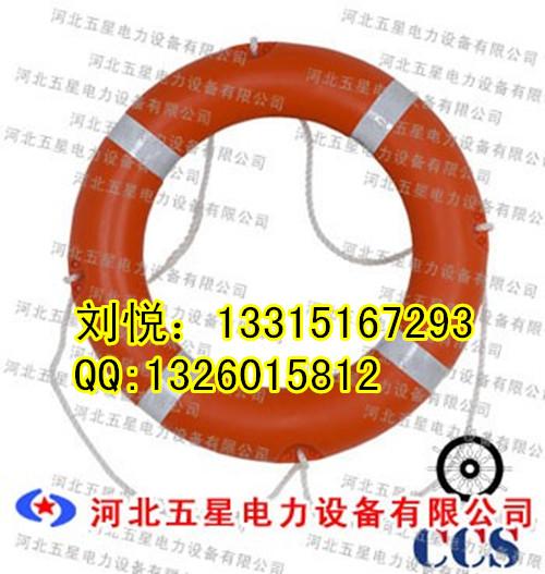 防汛救生衣救生圈多少钱泡沫救生圈#聚乙烯救生圈厂家