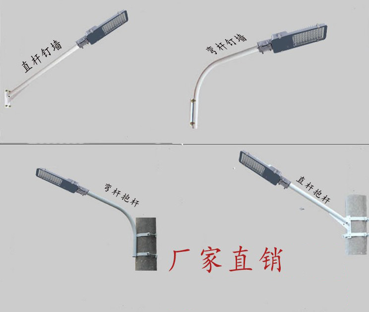 江苏弘光照明工程有限公司生产1米路灯头户外防水灯道路灯