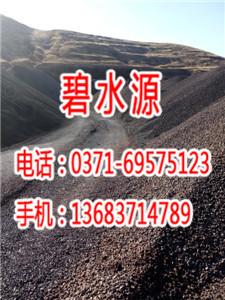 山东火山岩生产厂家