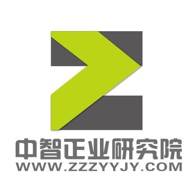 中国轨道工程机械行业发展状况及前景趋势分析报告2017版