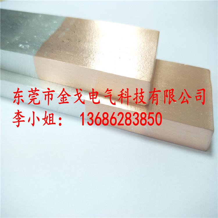 各种规格齐全铜铝过渡排铜铝过渡板铜铝板