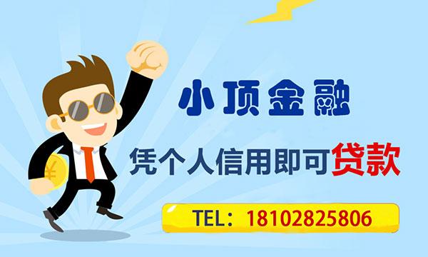 分期乐是真的吗广州贷款公司