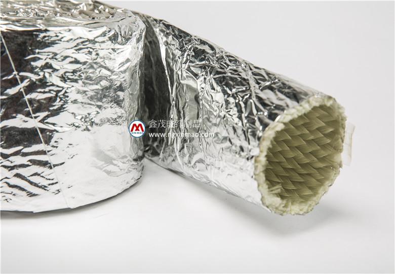 供应鑫茂牌耐高温反辐射铝箔套管