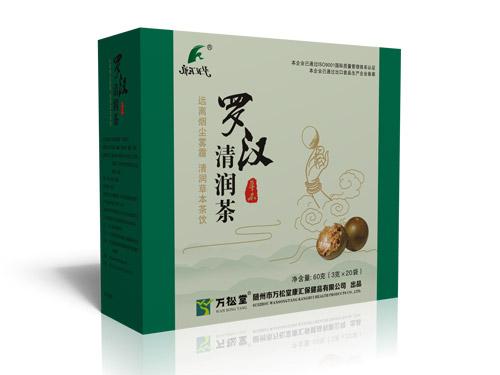 万松堂罗汉清润茶清咽润喉秋季润喉茶批发零售厂家直销