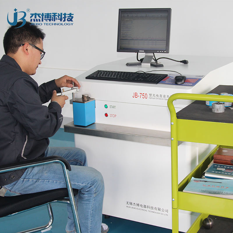 杰博台式直读光谱仪JB-750,冶金行业光谱分析仪,免费测样