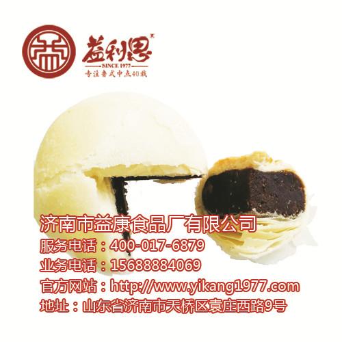 山西中秋月饼团购批发 益利思月饼更靠谱