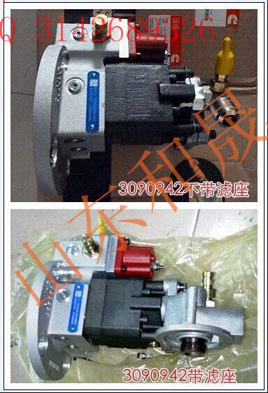 康明斯QSM11燃油泵 3060492/3041800金泰SG系列液压连续墙抓斗SG46