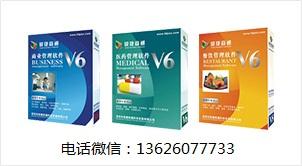 福建泉州锐捷商通-快餐管理软件V7 商业管理软件V6 服装V8
